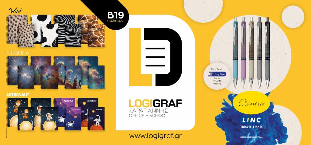 Logigraf 150x70