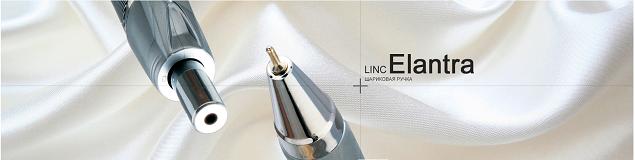Linc Logo Wide 3