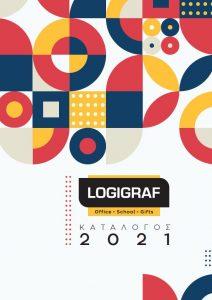 Κατάλογος Logigraf 2021